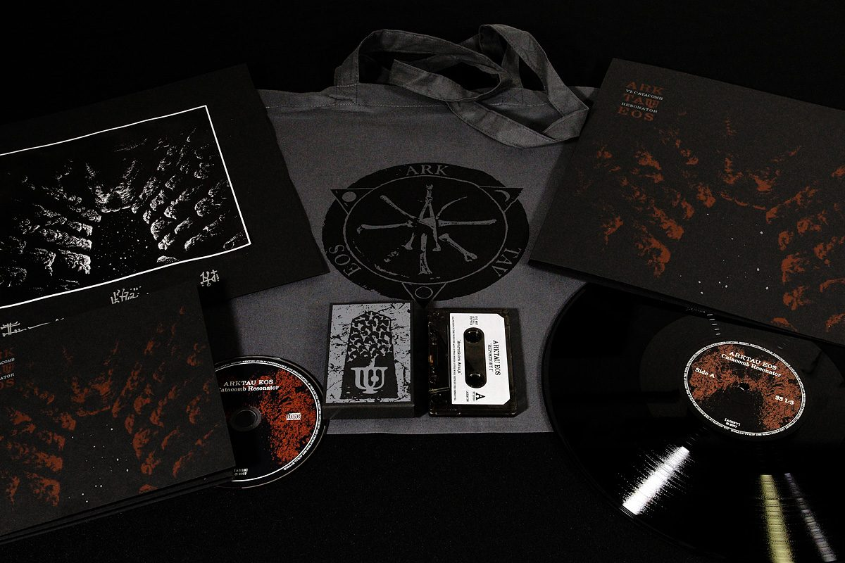 "Arktau Eos ""Catacomb Resonator"" BOX SET"