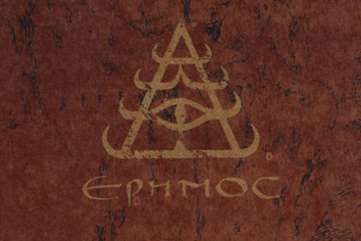 Arktau Eos 'Erēmos' (Bleeding Stones Edition), CD