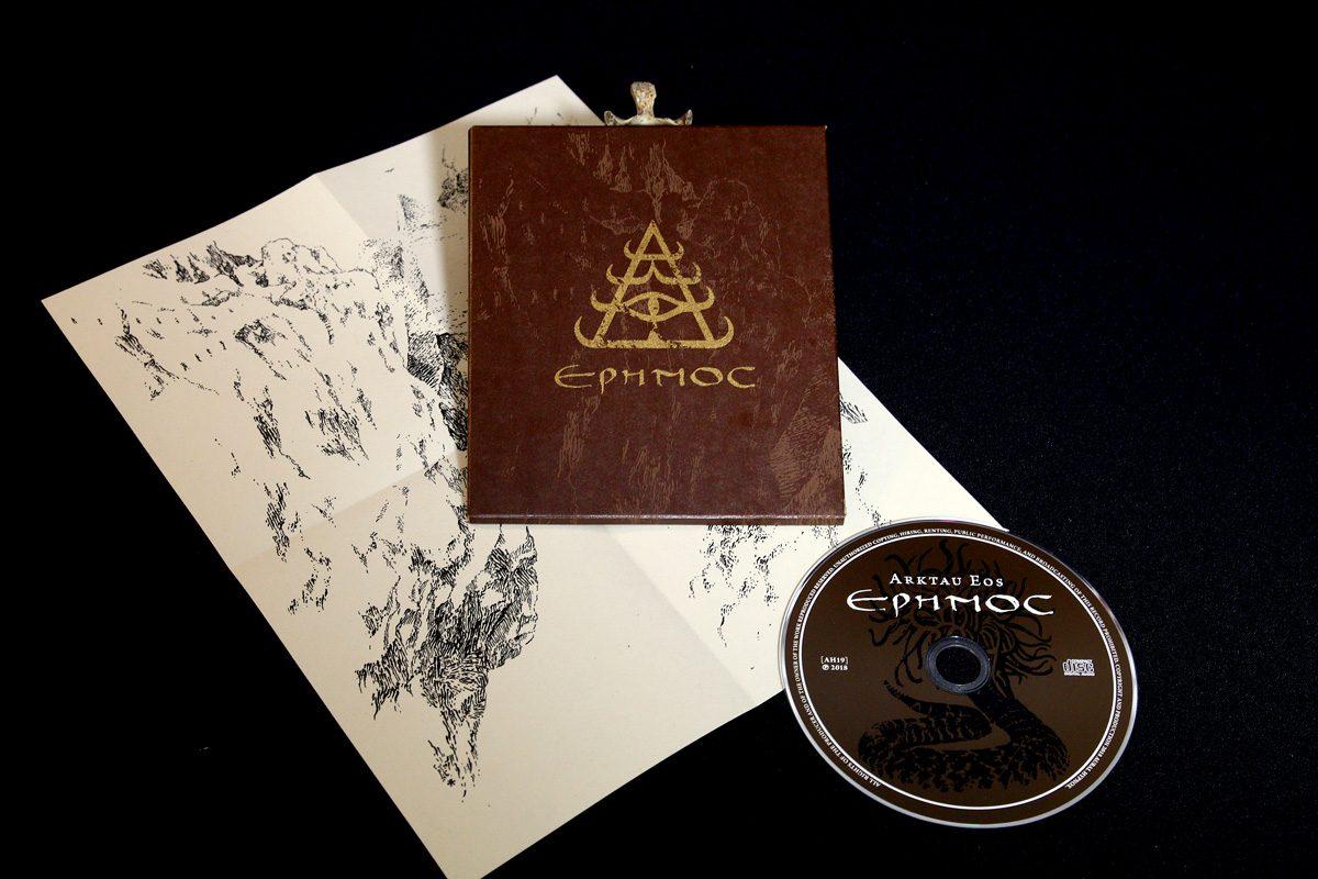 "Arktau Eos ""Erēmos"" CD"